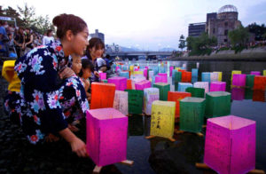 No Japão, Finados é em julho Foto: divulgação